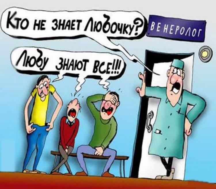 Картинки надписями, картинки прикол врачи