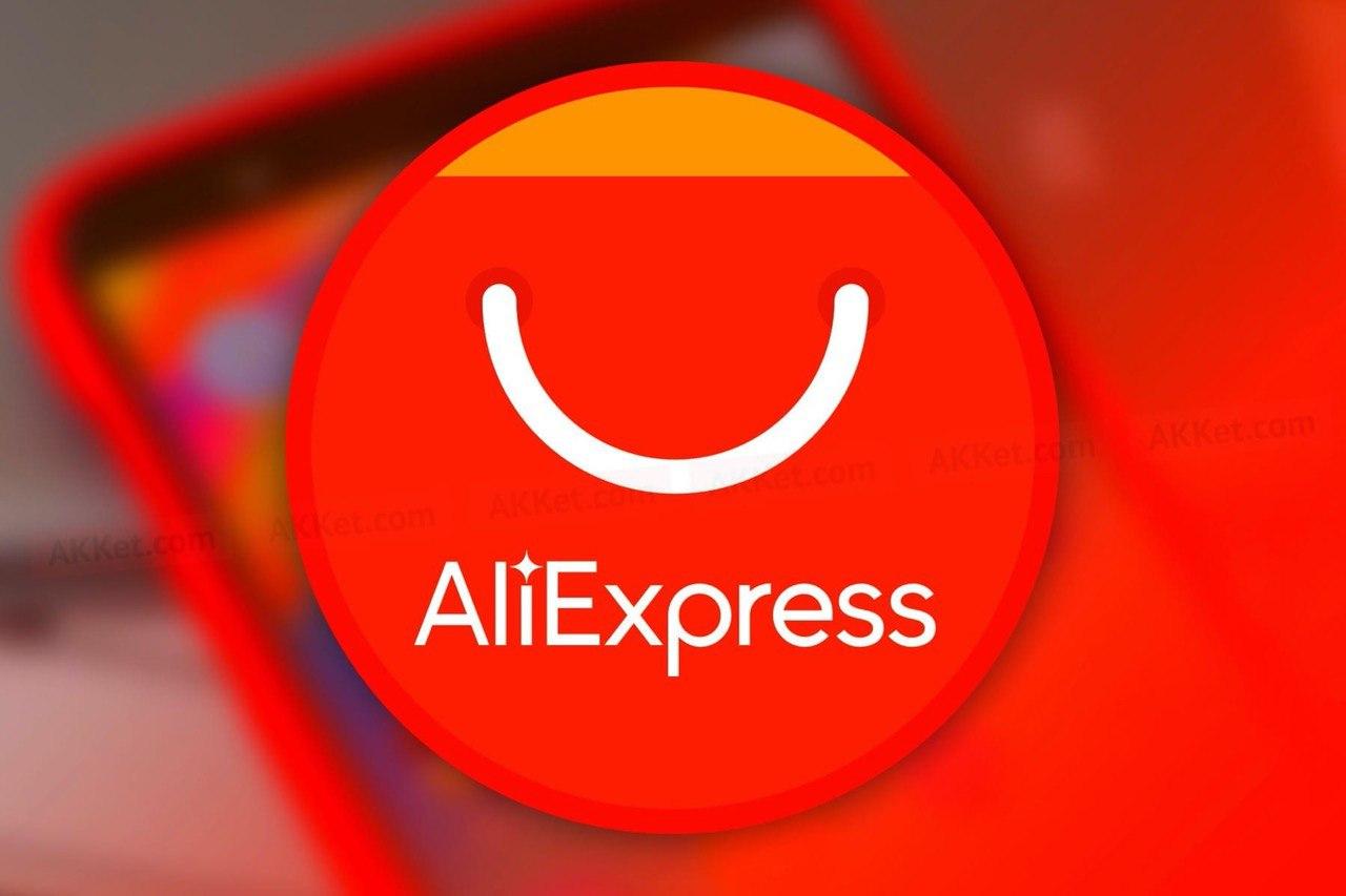 Обзоры на товары с Алиэкспресс