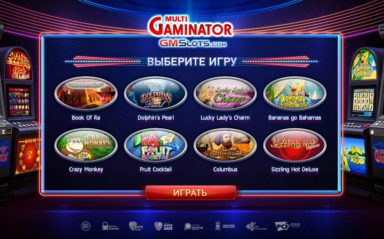 Критерии выбора честного онлайн казино