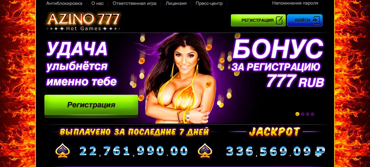 В чем преимущества новых онлайн-казино?